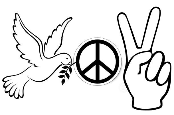 International Day of Peace – September 21,2016