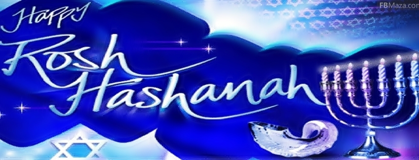 Happy Rosh Hashanah To The Jewish Community Around The World #roshhashanah#jewish