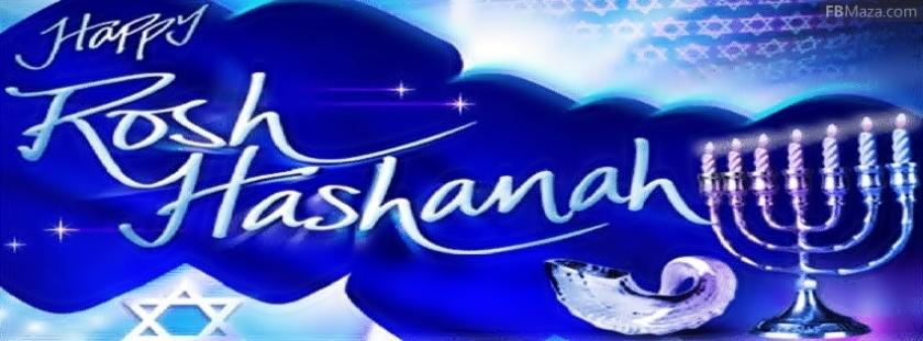happy-rosh-hashanah