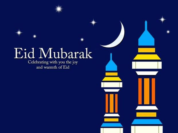 eid-al-fitr-greetings