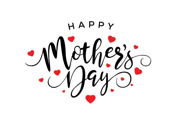 Happy Mothers Day Calligraphy